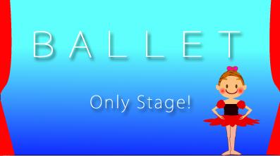 バレエ発表会のイメージ絵